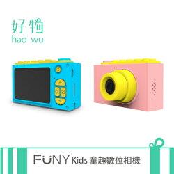 【FUNY】Kids 童趣數位相機