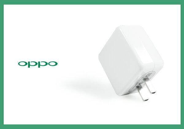 Mr ORIGINAL:OPPOVOOCmini最新一代原廠閃充電源適配器VC54JBCH(密封袋裝)