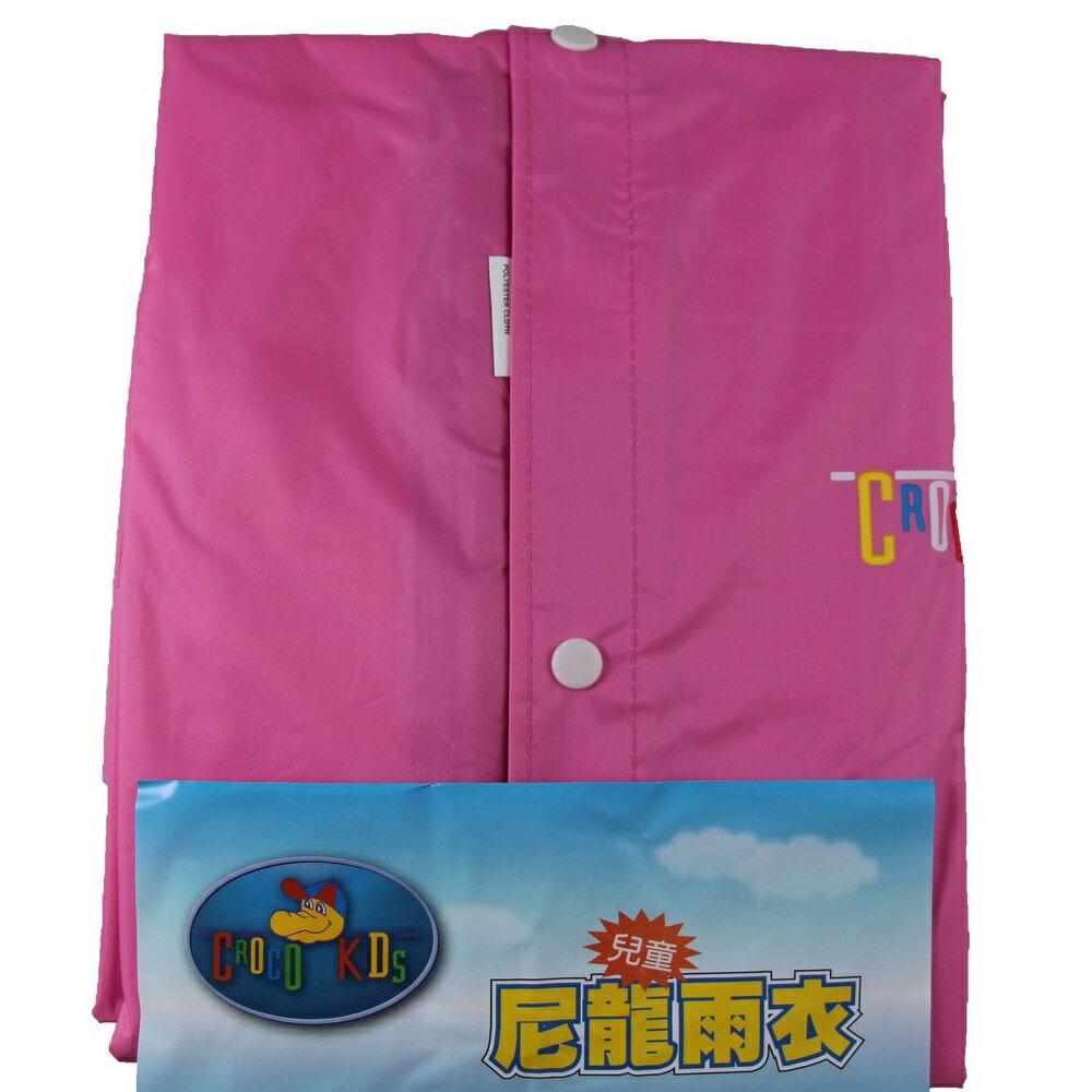 小玩子 兒童尼龍雨衣 粉紅色 防水 雨天 下雨 旅遊 戶外活動 颱風天
