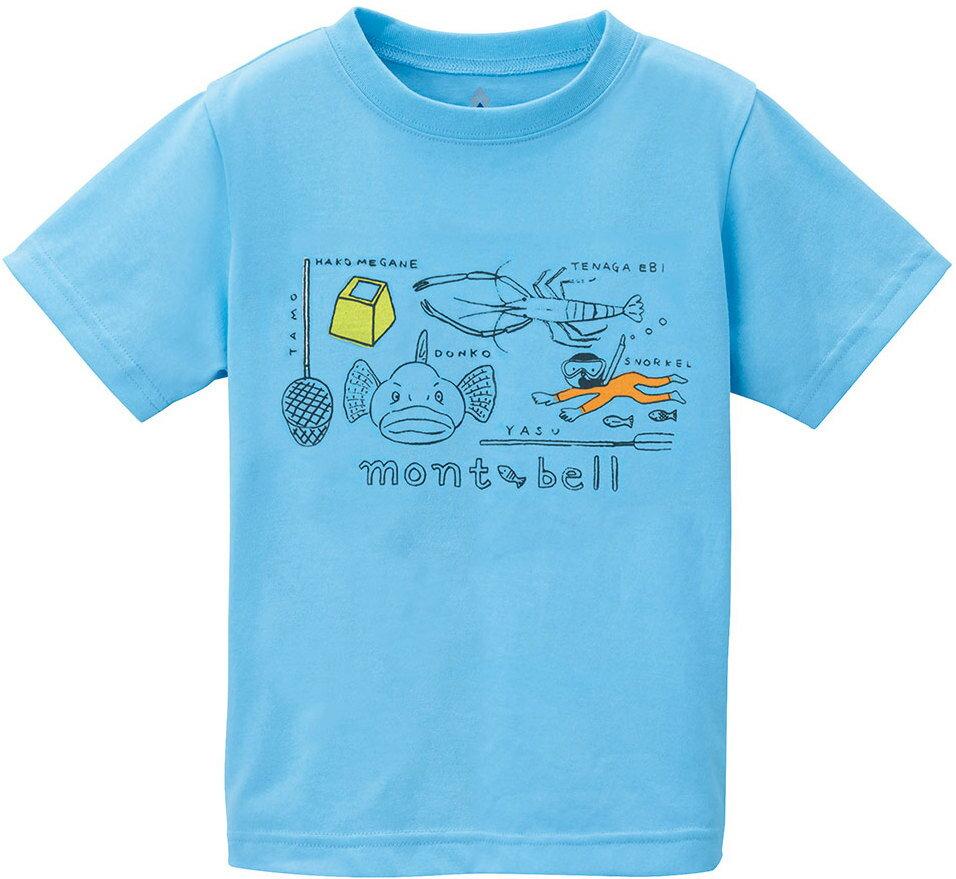 [ Mont-Bell ] 兒童排汗短T/幼童排汗衣 Wickron 1114264 AQ 川遊 藍