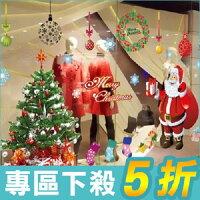 幫家裡聖誕佈置裝飾推薦聖誕佈置壁貼到壁貼-聖誕老人/兩張 AY226-435【AF01013-435】i-Style居家生活就在i style居家生活推薦幫家裡聖誕佈置裝飾