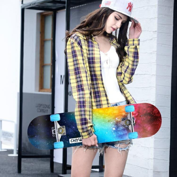 四輪滑板初學者男女雙翹楓木板公路成人兒童青少專業滑板車