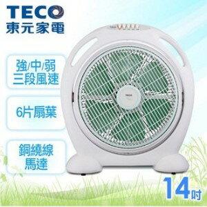 TECO 東元 14吋機械式箱扇 XA1449AA - 限時優惠好康折扣