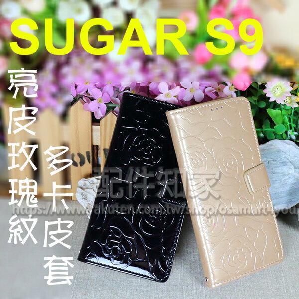 配件知家:【時尚亮皮玫瑰紋】SUGAR糖果手機S95.5吋多卡皮套磁扣吊飾孔書本式翻頁保護套支架斜立軟套-ZY