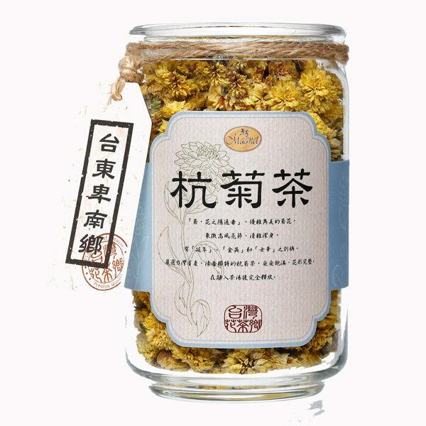 鏡感樂活市集:宣洋花茶曼寧台灣杭菊茶45g罐限時特惠