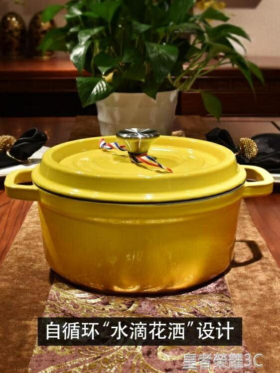 琺瑯鍋 加厚琺瑯鑄鐵鍋手工鑄鐵鍋燉鍋湯鍋無涂層不黏鍋煲湯燜燒鍋電磁爐