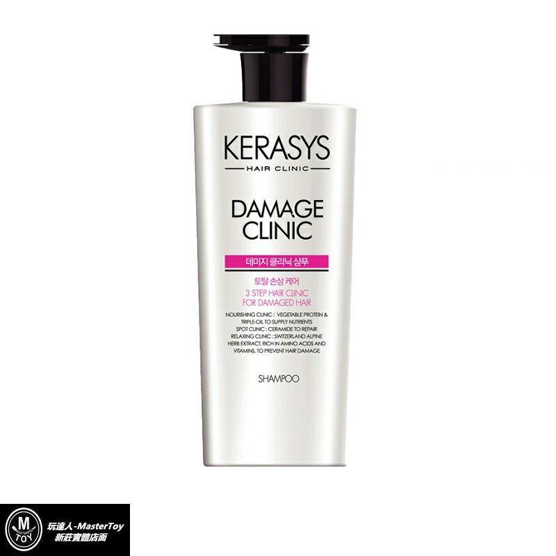 【Kerasys】可瑞絲 植萃系抗損洗髮精 極重損