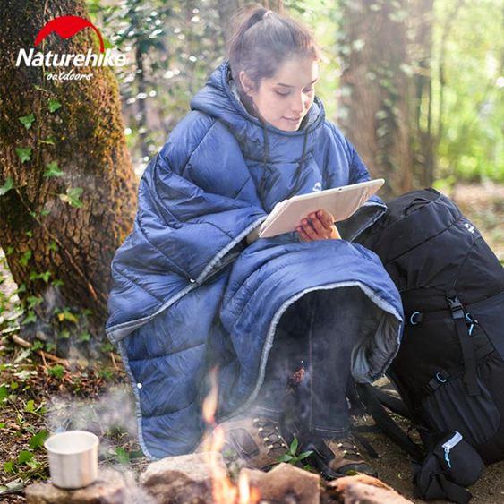 睡袋Naturehike挪客便攜野營被子戶外保暖露營睡袋旅行男女可穿式斗篷CY潮流站
