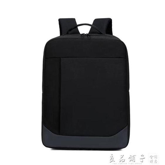 商務背包男士雙肩包韓版潮流旅行包休閒女學生書包簡約時尚電腦包      良品鋪子