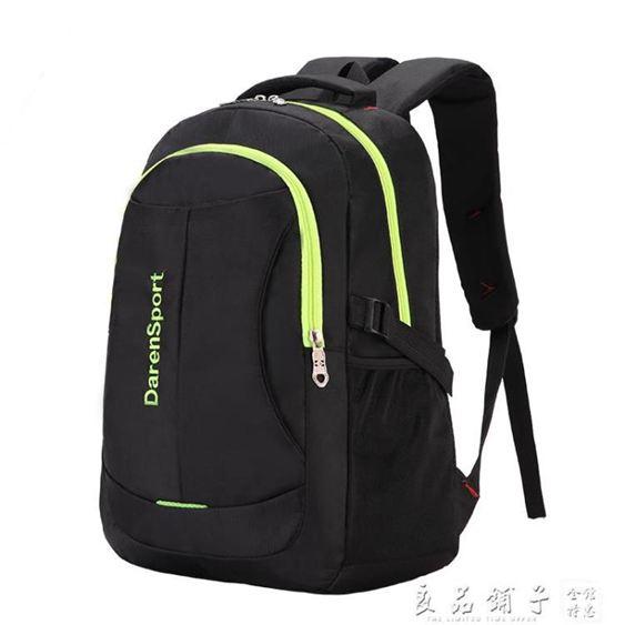背包男雙肩包初高中學生書包女韓版休閒大容量旅行旅游運動電腦包      良品鋪子