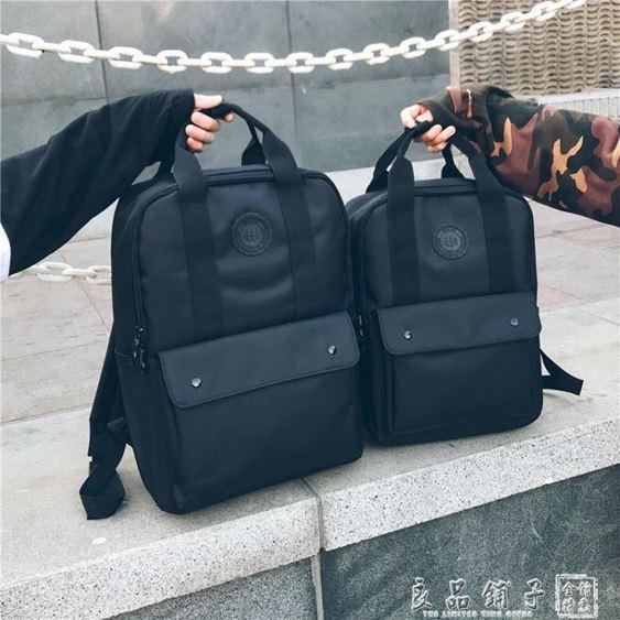 雙肩包男簡約時尚潮流男士手提背包學生書包女休閒街拍旅行電腦包      良品鋪子