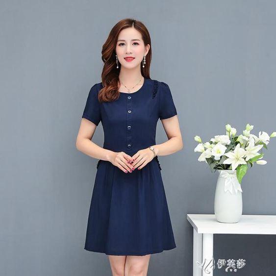 中年女夏裝媽媽裝短袖3050歲洋裝洋氣韓版裙子顯瘦彈力打底裙