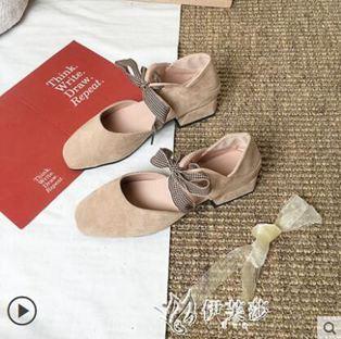 單鞋女2020年夏季新款仙女風百搭中跟粗跟春季小香風鞋子奶奶鞋夏