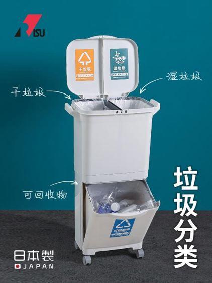 智慧垃圾桶 RISU日本進口雙層干濕分離垃圾桶家用廚房分類垃圾桶創意帶蓋大號