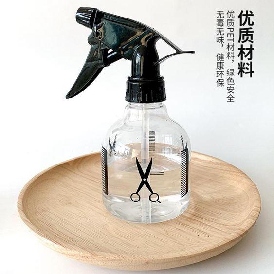 噴霧瓶 酒精小噴壺噴瓶清潔專用消毒液噴霧瓶細霧噴霧瓶子空瓶噴水壺補水