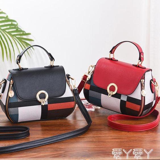手提包包包女包新款2020時尚春夏個性印花側背斜背韓版手提包