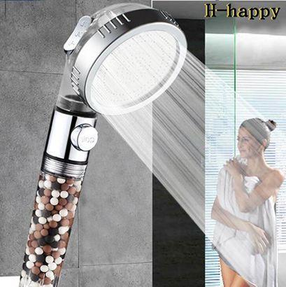 沐浴龍頭 蓮蓬頭 增壓 淋浴花灑 噴頭 沐浴套裝 加壓 蓮蓬單頭