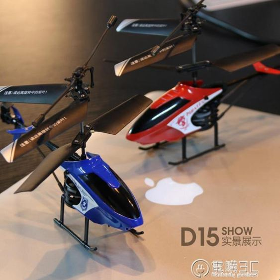 室內小型遙控飛機玩具迷你飛行器兒童男孩耐摔耐撞小學生直升飛機