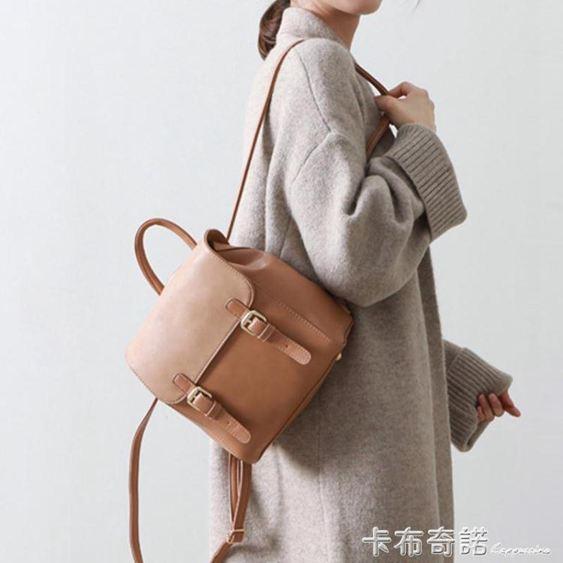 雙肩包女上新款潮韓版學院風百搭學生小背包ins斜挎兩用書包 卡布奇諾