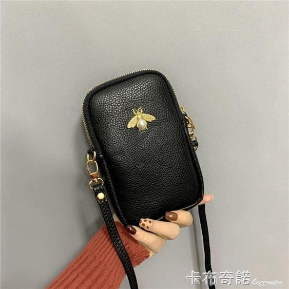 質感小包包女新款潮日韓版洋氣百搭單肩斜跨包歐美時尚手機包