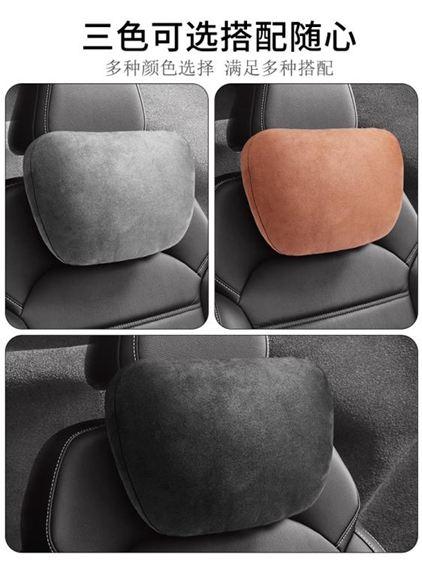 汽車靠枕汽車頭枕護頸枕適用奔馳邁巴赫一對車用靠枕頸枕座椅腰靠用品枕頭 JUST M