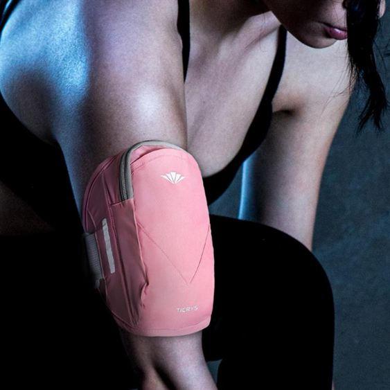 手機臂包跑步手機臂包女款運動手機臂套男手機袋跑步裝備健身手臂包手腕包