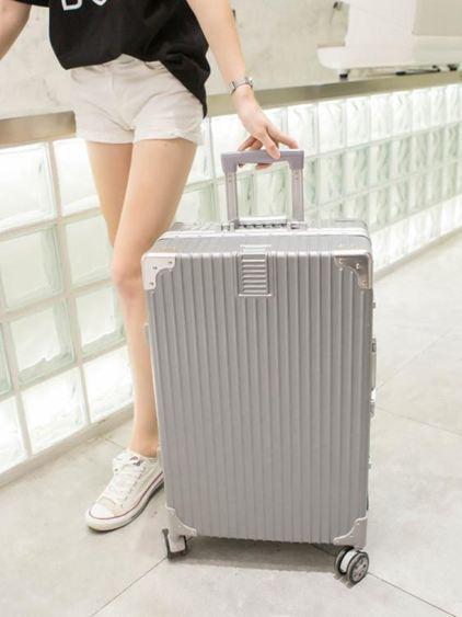 行李箱ins網紅鋁框24學生萬向輪20寸小型潮男女密碼旅行拉桿皮箱JD