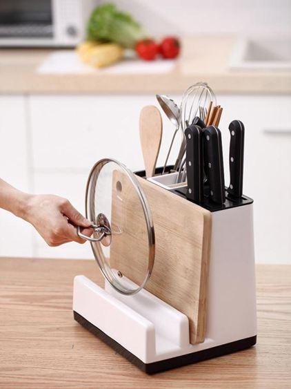 刀架多功能刀架砧板一體廚房用品收納置物架放菜板筷子鍋蓋刀具的盒子