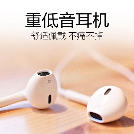 入耳式耳機Eimicke蘋果7耳機iPhone11/X/i7p/xsmax