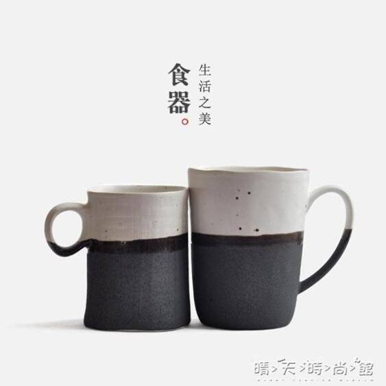 億嘉日式陶瓷水杯咖啡杯情侶對杯一對馬克杯家用喝水杯子茶杯杯子