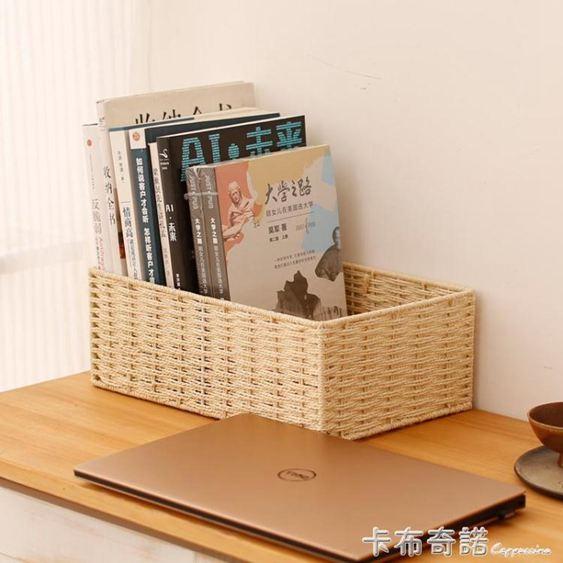 編織收納筐桌面整理箱零食雜物收納盒玩具藤編收納框布藝家用籃子 卡布奇諾