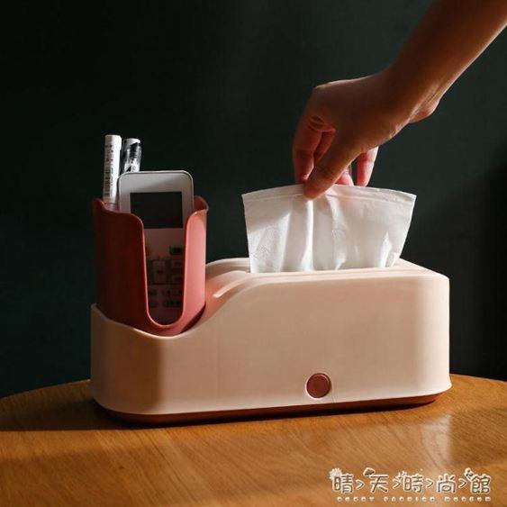 創意多功能桌面紙巾盒捲紙筒家用臥室客廳遙控器茶幾收納盒抽紙盒