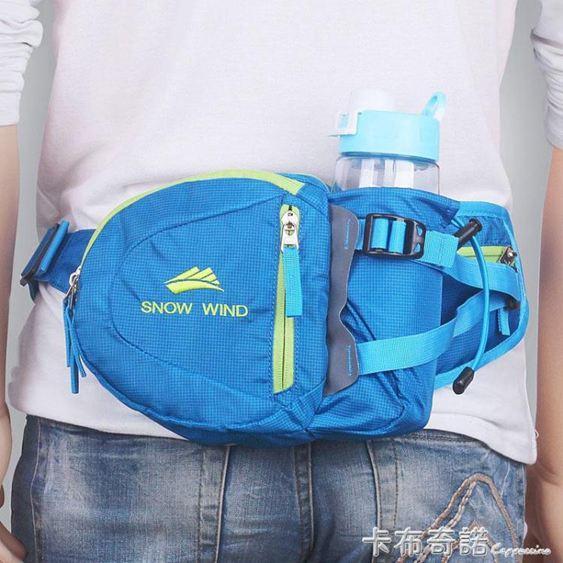 運動腰包男女多功能水壺腰包戶外裝備旅行包證件手機包馬拉松腰帶 卡布奇諾