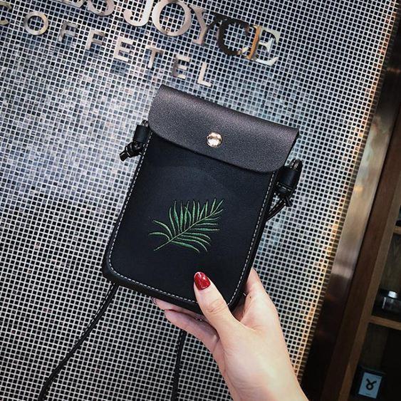 新款手機包女斜挎包韓版掛脖手機袋手腕零錢包裝迷你小包包豎