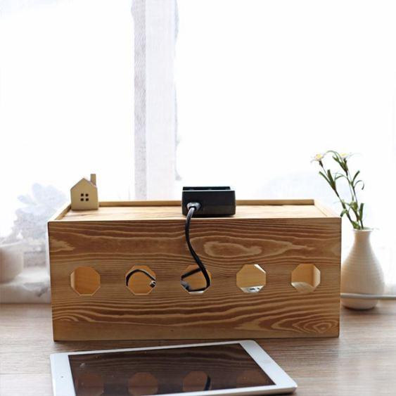 燒木色集線盒實木復古簡約插排電線收納盒插座插線板盒電源線盒
