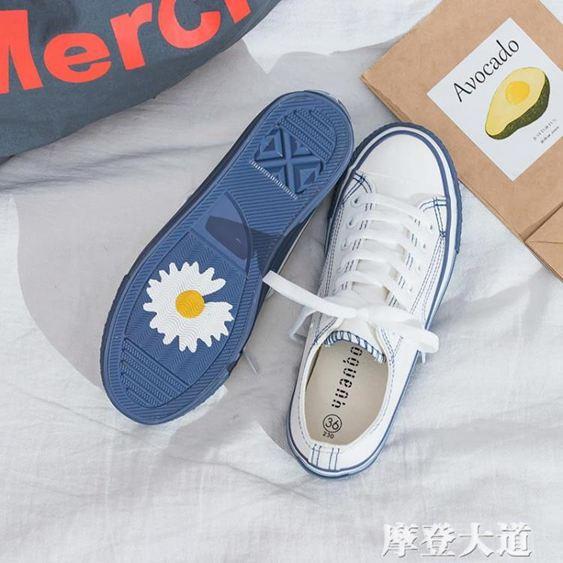 夏季薄款小白鞋女2020新款帆布鞋學生百搭潮板鞋子『摩登大道』