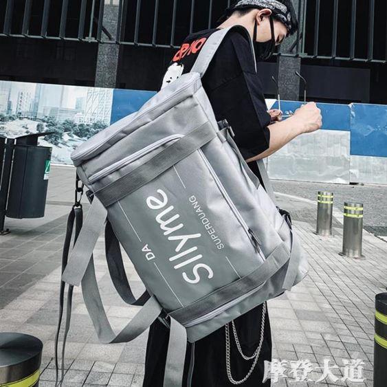 背包男個性雙肩包休閒超大容量多功能男士學生書包時尚潮流旅行包QM『摩登大道』