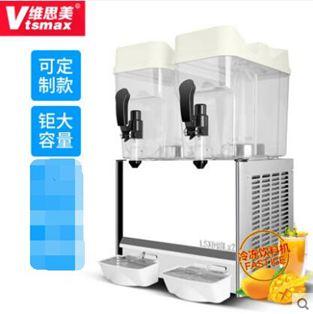 36L雙缸大容量冷飲機商用飲料機全自動自助果汁機冷熱雙溫可定制『摩登大道』