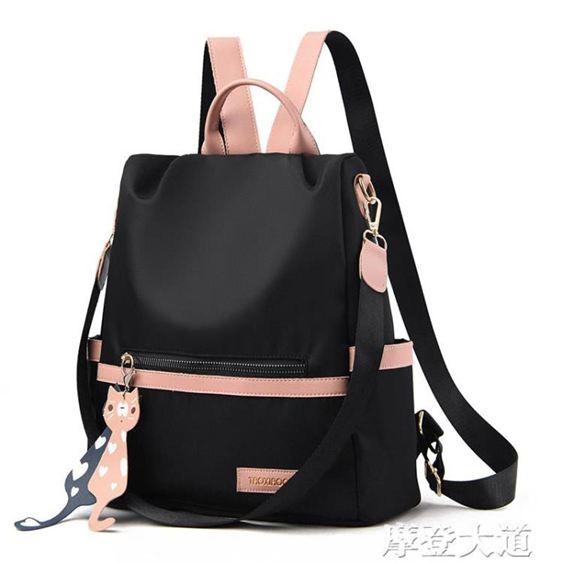 牛津帆布雙肩包女2020新款韓版潮時尚學生百搭旅行書包女士小背包『摩登大道』