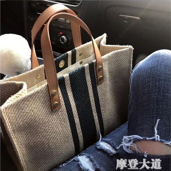 韓版女士手提公文包職業通勤條紋簡約單肩大包包大容量帆布包『摩登大道』