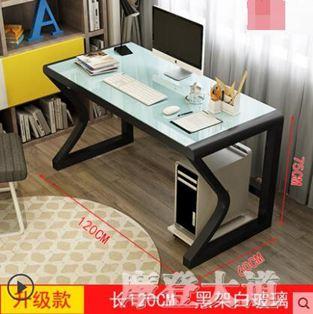 電腦臺式桌家用簡約現代電腦桌子經濟型書桌簡易寫字臺雙人電腦桌QM『摩登大道』