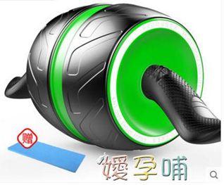 健腹輪回彈腹肌輪巨輪靜音健身器材家用女士減肚子滾滑輪男士訓練LX 【熱賣新品】