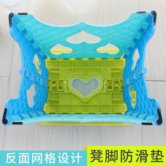 折疊凳好爾兒童塑料折疊凳子加厚成人馬扎戶外折疊凳便捷家用凳創意矮凳LX 嬡孕哺