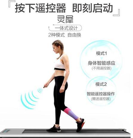 家用智慧跑步機功能室內平板走步機小型迷你抖音LX 【熱賣新品】