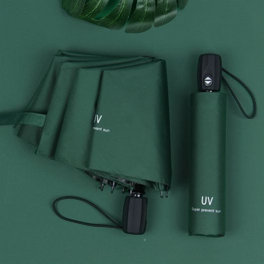 雨傘全自動女男折疊遮陽防曬防紫外線晴雨傘兩用太陽傘廣告印LOGO 時尚新品