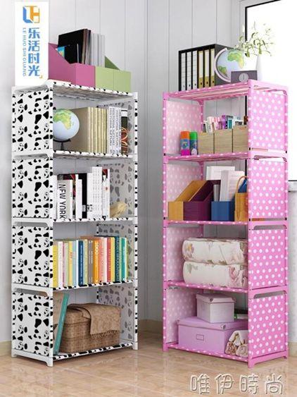 書架 簡易書架落地置物架學生用書櫃小書架桌上兒童簡約 收納儲物櫃  新品