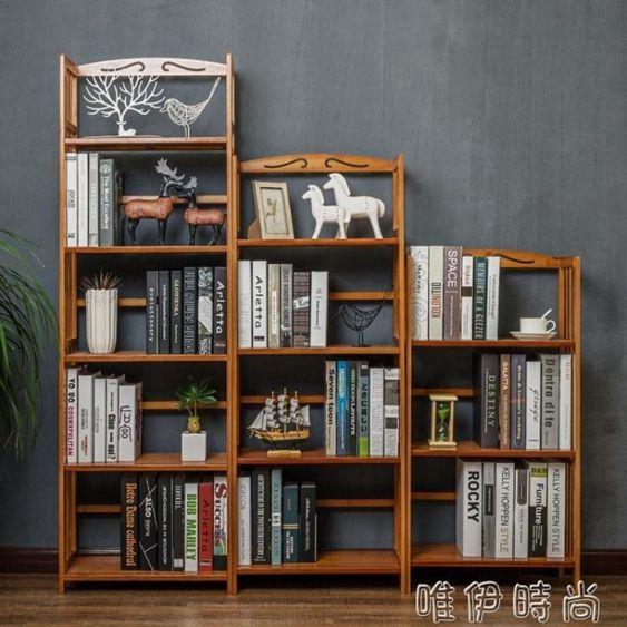 書架 簡易書架收納置物架簡約 實木落地兒童學生用桌上小書櫃JD  新品