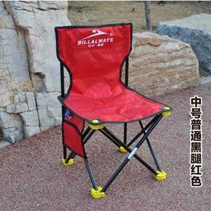 戶外折疊椅戶外便攜折疊椅凳子露營沙灘椅馬紮小凳子 LX全館免運