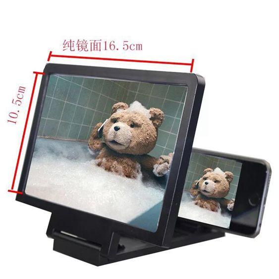 手機螢幕放大器14寸放大鏡高清護眼寶大屏投影看片手機通用 智慧e家
