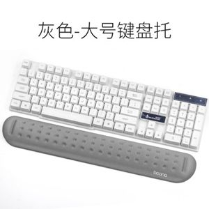 滑鼠墊 鍵盤手托記憶棉機械鍵盤托電腦滑鼠手護腕托手托滑鼠墊護腕托LX 智慧e家